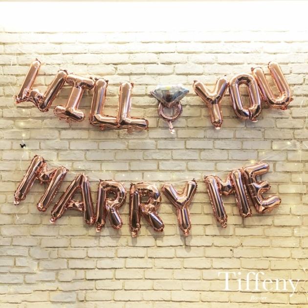 求婚字母氣球 1